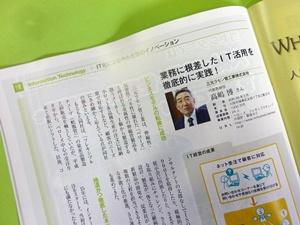 ishigaki02.jpg