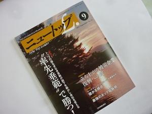 new09_01.jpg