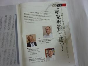 new09_02.jpg