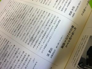taihei02.jpg